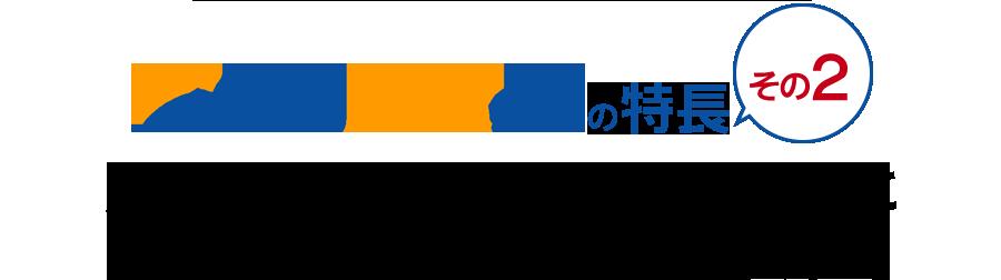 せどりRank完全版の特長 その2  「新品」が売れたか「中古」が売れたかすぐに分かる